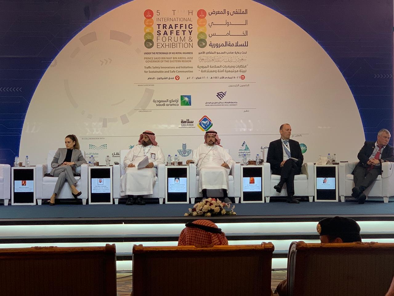 20200210 International Traffic Safety Forum (7)